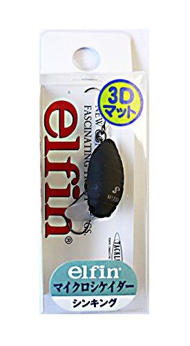 タックルハウス(TackleHouse) クランクベイト エルフィン マイクロシケイダー S 24mm 1.7g 3Dマットブラウン #10