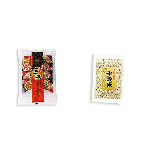 [2点セット] 飛騨銘菓「打保屋」の駄菓子 豆板(8枚入) ・国産原料使用 十穀米(300g)