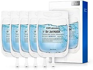 CNP Laboratory ジェットマスクハイドロラディアンス 5枚 / Dr-Jet Mask Hydro Radiance 5ea [並行輸入品]