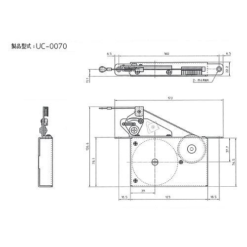 旭産業『UC-0070』
