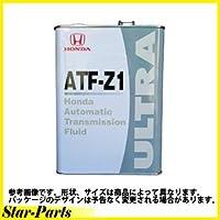HONDA CVTフルード ストリーム RN5 用 ウルトラATF-Z1 4L 08266-99904 純正