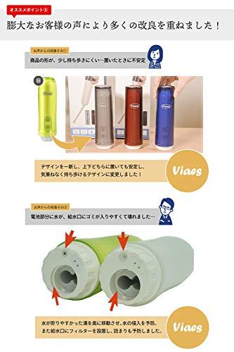 【メーカー直販1年保証】新型Viaes(ビアエス)携帯おしり洗浄器ブルー【正規品】(ペットボトル接続用ジョイント2個、電池2本、専用袋、予備ノズル付)シャワートイレハンディポータブル
