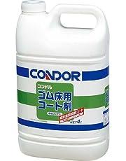 山崎産業 清掃用品 コンドル ゴム床コート剤