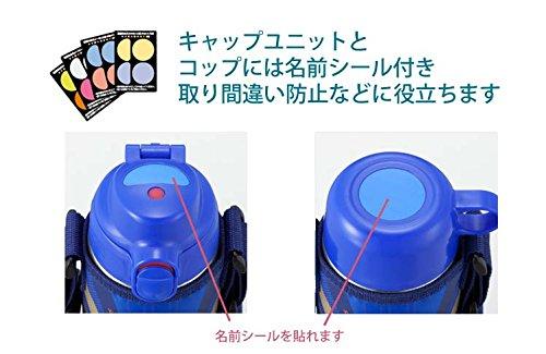 『タイガー 水筒 500ml 直飲み コップ 付 2WAY ステンレス ボトル ポーチ付き サハラ ブルー MBO-E050-A Tiger』の5枚目の画像