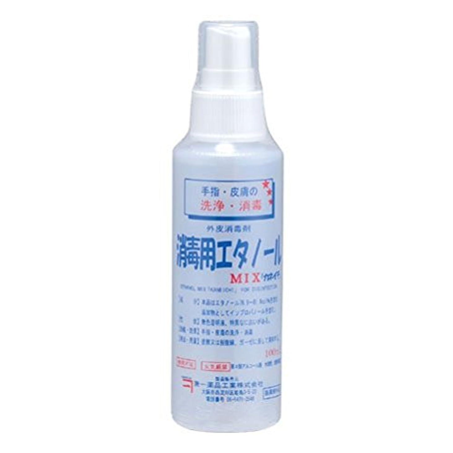 薬用ヒールピル消毒用エタノールMIX100mlスプレー