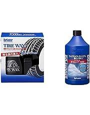 シュアラスター タイヤケア [水性 黒味] タイヤワックス SurLuster S-67 & 洗車シャンプー [ノーコンパウンド] カーシャンプー1000 SurLuster S-30【セット買い】