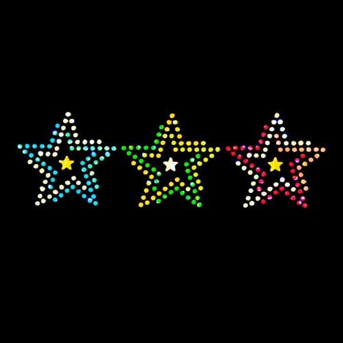 ビヨン足枷ハウジング【スパングル】 スパンコールモチーフ (3つのカラフルスターのモチーフ) アイロン接着 Mサイズ