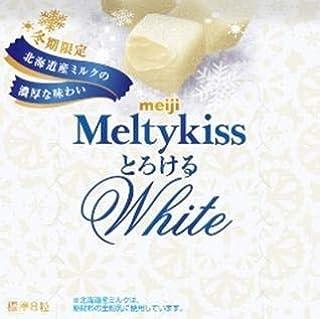 明治 メルティーキッス とろけるホワイト X10箱