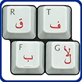 Arabic Laminated Transparent Keyboard Stickers for All PC MAC Desktops & Laptops with Red Lettering