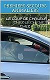 LE COUP DE CHALEUR CHEZ LE CHIEN ET CHEZ LE CHAT