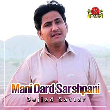 Mani Dard Sarshpani