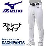 野球 ユニフォームパンツ ズボン ミズノ mizuno 野球 練習着パンツ 練習用 野球用 練習着 スペアパンツ ガチパンツ ズボン ストレート(足掛け無/12JD9F6201 L