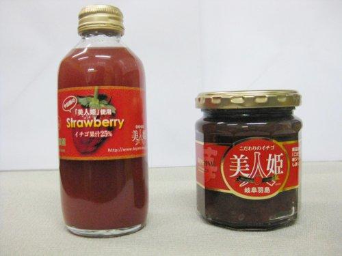 「美人姫」苺ジャムと苺果汁の詰合せ(化粧箱入)