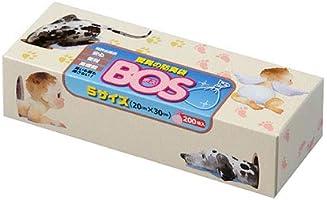 驚異の防臭袋 BOS(ボス)Sサイズ大容量200枚入り 赤ちゃん用 おむつ 処理袋 (袋カラー:ピンク)