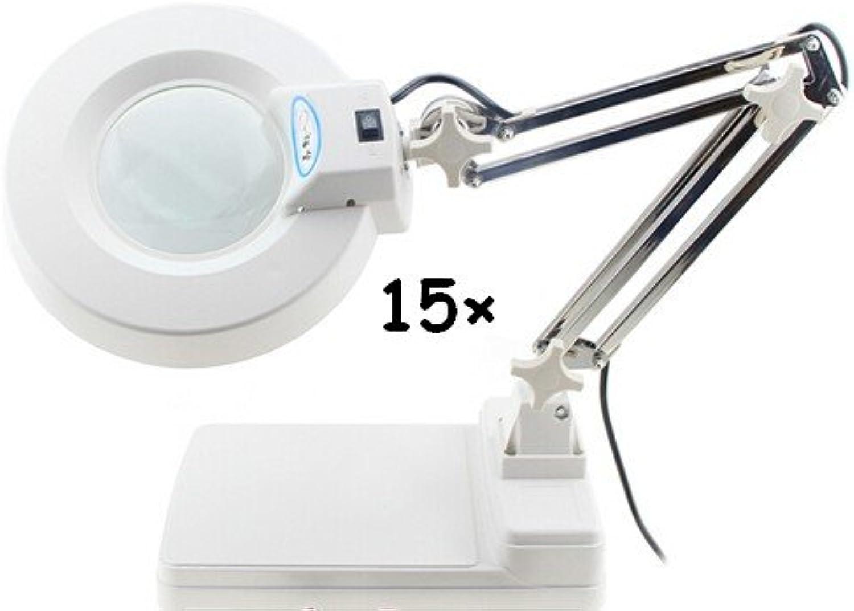 110V 15X Magnifier LED Lamp Light Magnifying White Glass Lens Desk Table