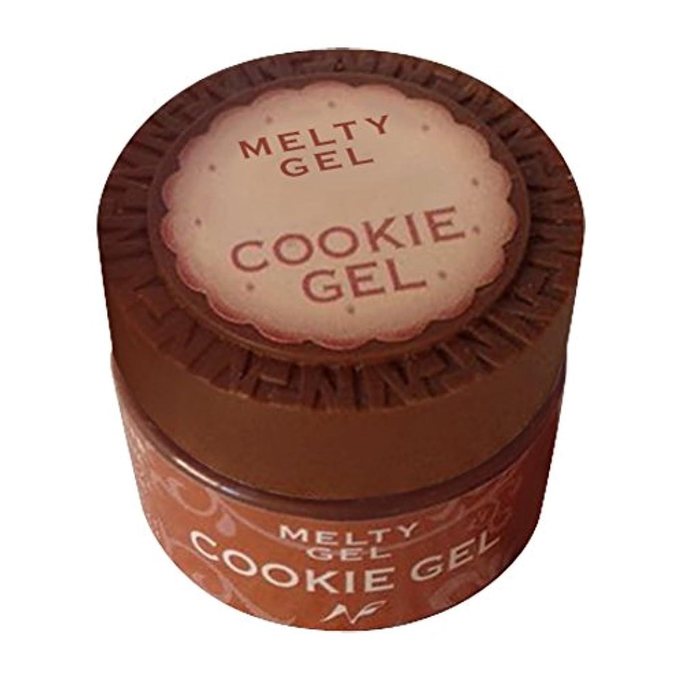 ヒョウ希少性開梱Natural Field Melty Gel クッキージェル 3907スカイブルー 5g