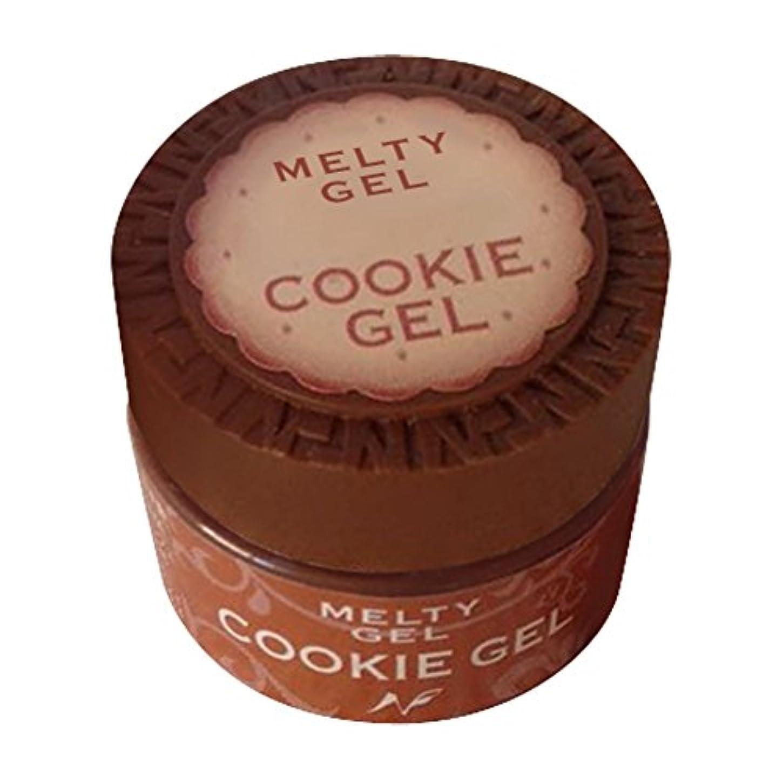 時々トレーニング応答Natural Field Melty Gel クッキージェル パステルシリーズ 3920パステルピンク 5g