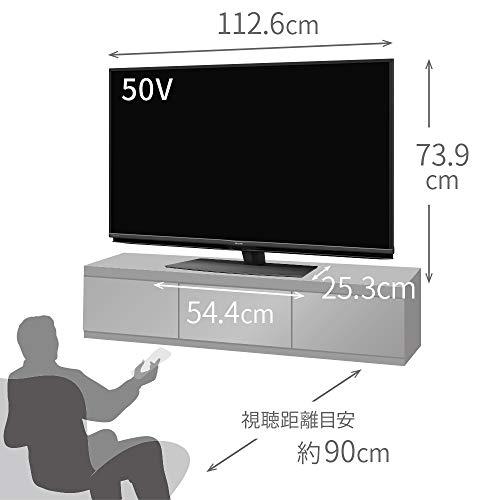 『シャープ 4K チューナー内蔵 液晶 テレビ Android TV HDR対応 AQUOS N-Blackパネル 50V型 4T-C50BN1』の2枚目の画像