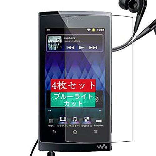 4枚 Sukix ブルーライトカット フィルム 、 Sony ソニー Walkman NW-Z1060 / NW-Z1070 向けの 液晶保護フィルム ブルーライトカットフィルム シート シール 保護フィルム(非 ガラスフィルム 強化ガラス ガラス ケース カバー ) 修繕版