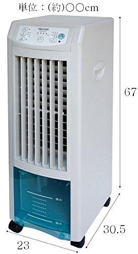 テクノス冷風扇スリムタイプTCW-010