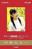 キヤノン 写真用紙光沢ゴールドA3 20枚 GL-101A320 00069164 【まとめ買い3冊セット】