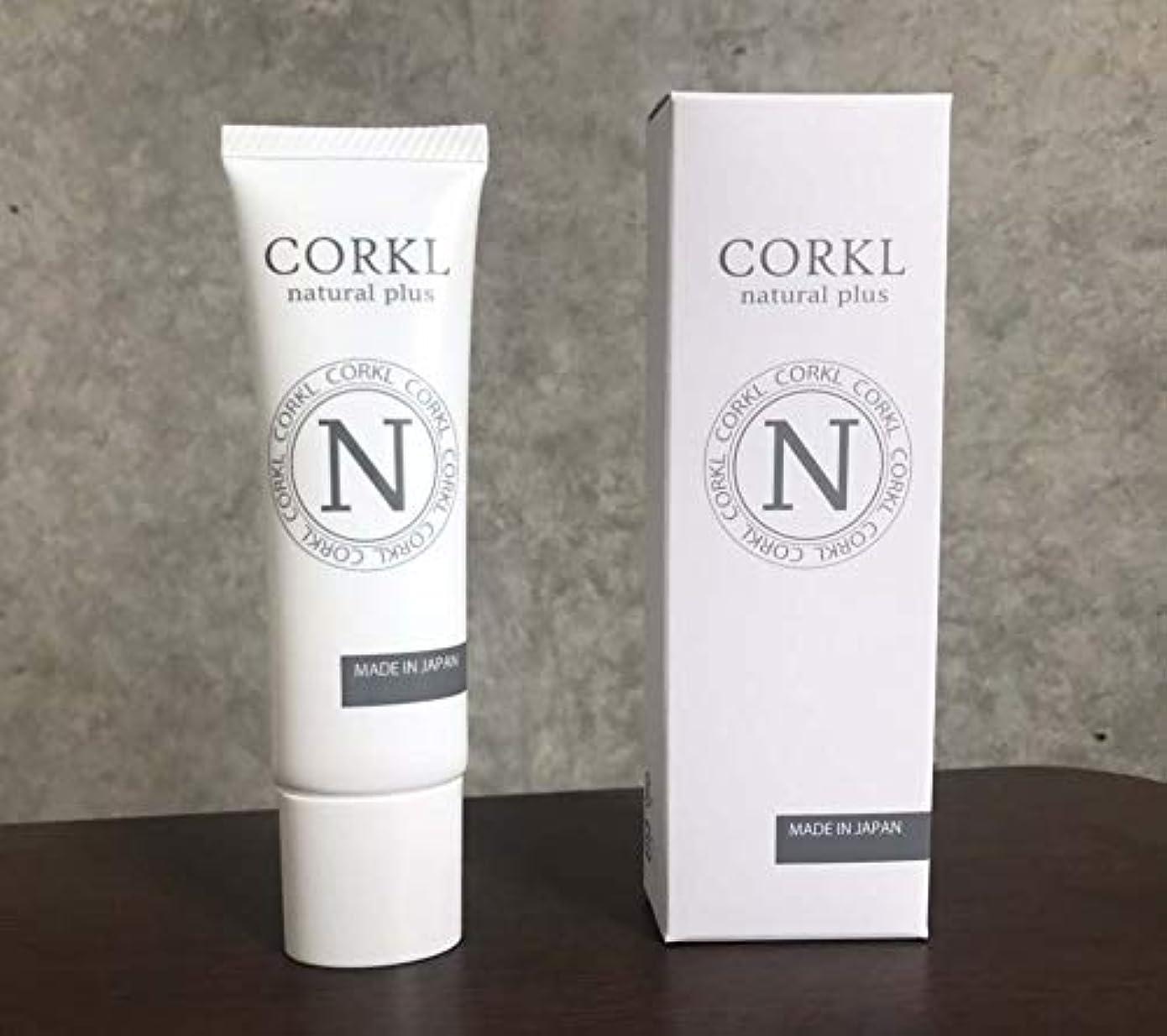 コンプリート州資本主義コルクルナチュルクリーム(CORKL)手汗?顔汗に悩む方向けに開発された国産化粧品