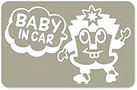 imoninn BABY in car ステッカー 【マグネットタイプ】 No.65 ハーイさん (グレー色)