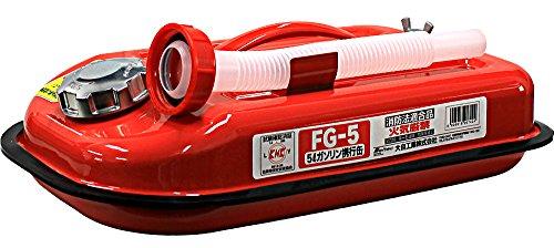 メルテック ガソリン携行缶 5L 消防法適合品 KHK [冷間圧延鋼板] 鋼鈑厚み:0.8mm Meltec FG-5