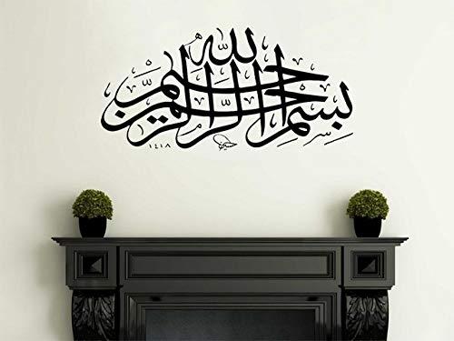 Caligrafía islámica para pared, diseño de musulmán, Khatt, transferencia moderna, vinilo, vinilo, gris oscuro, Small - 57cm wide x 28cm high