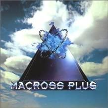 Macross Plus 1 by Soundtrack