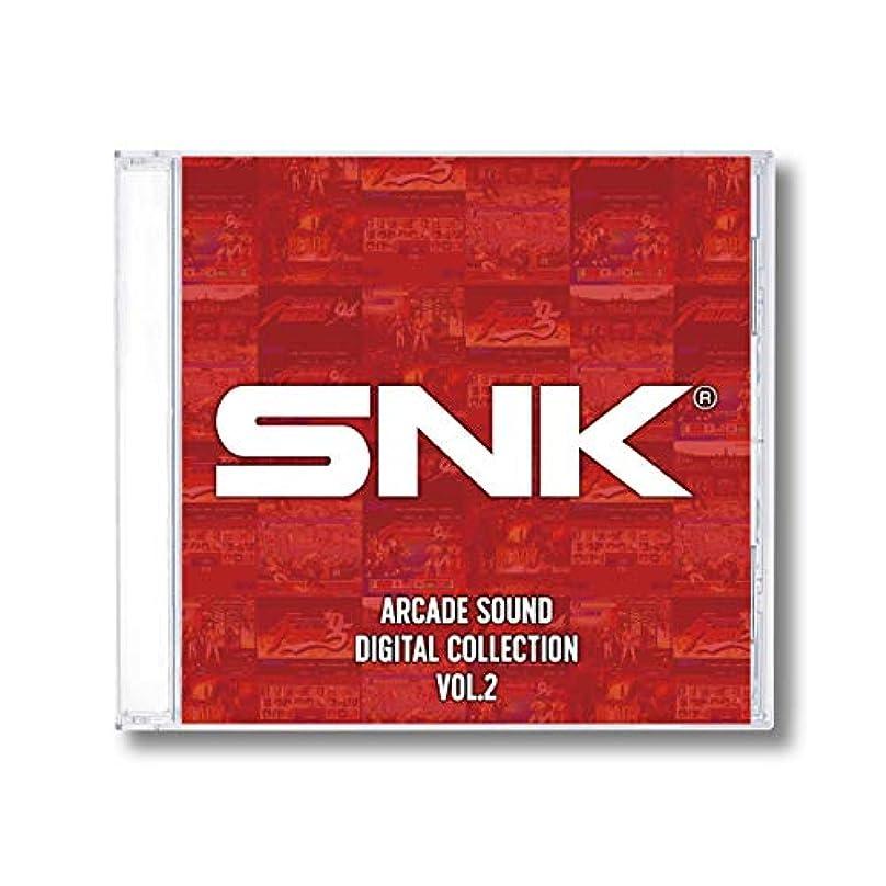 復活取るに足らない効果的SNK ARCADE SOUND DIGITAL COLLECTION Vol.2