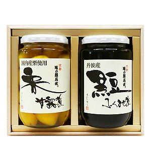 味の顔見世 ギフトセット KK1 丹波黒豆・栗甘露煮 (11364-4500-360)