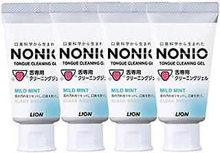 NONIO 舌専用 クリーニングジェル 45g × 4個