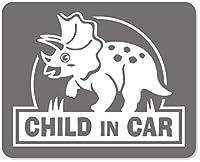 imoninn CHILD in car ステッカー 【マグネットタイプ】 No.72 トリケラトプスさん (シルバーメタリック)