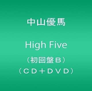 High Five(初回盤B)(CD+DVD)