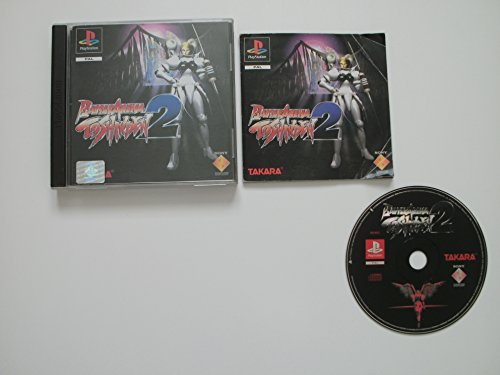 Playstation 1 - Battle Arena Toshinden 2