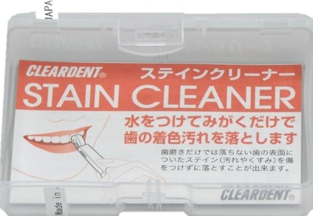 ぬいぐるみ任意スリットクリアデント ステインクリーナー 付け替え式 スペア30コ