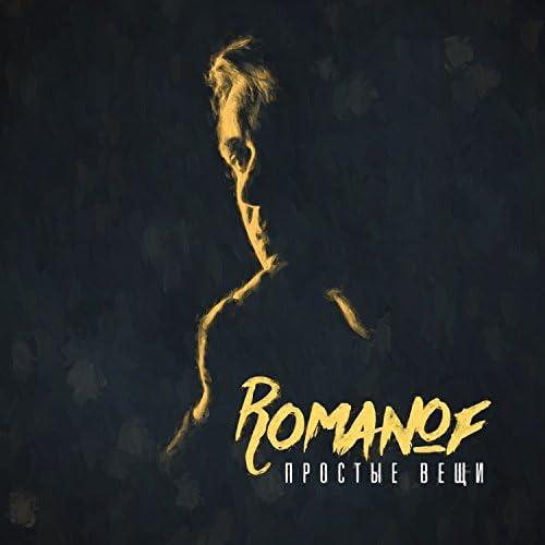 Romanof