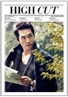 韓国芸能雑誌 HIGH CUT(ハイカット)110号(ソン・スンホン画報/G-dragon、F(X)のクリスタル、SHINEEのKEY、コン・ヒョジン、ベ・ドゥナ)