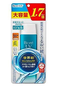 Biore Uv Aqua Rich Watery  2 155ml