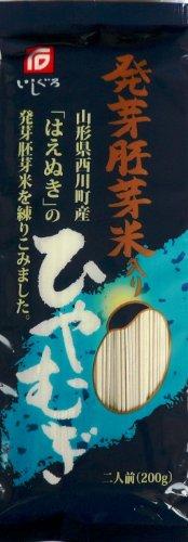 石黒製麺 発芽胚芽米入りひやむぎ 200g×20個