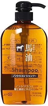 Kunoma Horse Oil Shampoo 20.28 Fluid Ounce