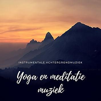 Yoga en meditatie muziek - Instrumentale achtergrondmuziek met natuurgeluiden, Betere concentratie, Zen, Rustige slaap