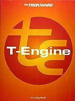 T‐Engine