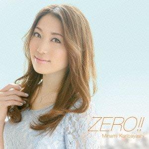 Zero!! [Limited]