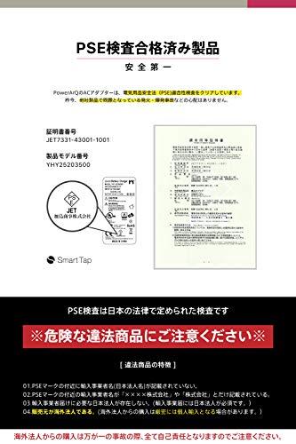 『SmartTap ポータブル電源 PowerArQ (626Wh/174,000mAh/3.6V/正弦波 100V 日本仕様) 正規保証2年 008601C-JPN-FS』の4枚目の画像