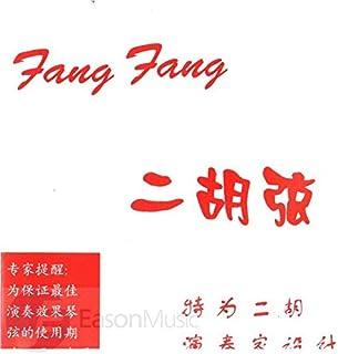 Eason Music Fang Fang Professional Erhu Strings-Red (Per Set)