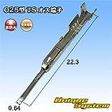 住友電装 025+060型TSシリーズ用 025型 非防水 オス端子 20本セット