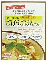 オーサワの玄米によく合うごぼうごはんの素×30個            JAN:4932828061054
