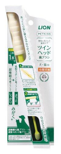 ペットキッス (PETKISS) ツインヘッド歯ブラシ 小型犬用 1本